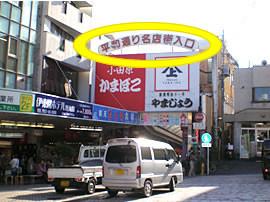 商店街の写真