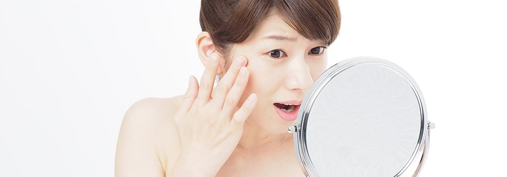 美容皮膚科での治療が効果的