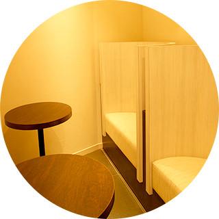 ウェイティングルーム・待合室