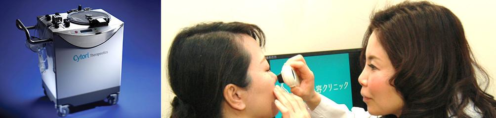 メスを使わない治療を中心とした美容医療を提供